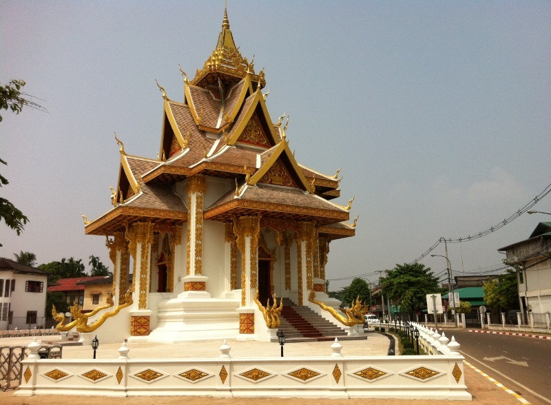 CULTURAL LUANG PRABANG 5 DAYS 4 NIGHTS